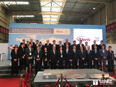 爱励镇江累计销售航空板2.5万吨   惠建林出席发货仪式并见证新项目奠基
