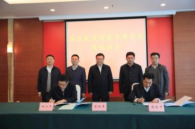 镇江市与陕西省渭南市签订科技创新战略合作协议