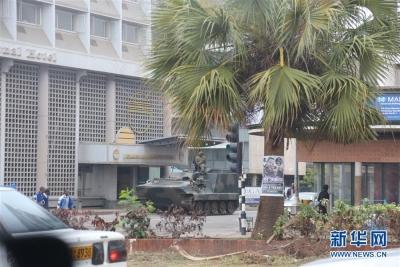 津巴布韦政局动荡咋回事?总统穆加贝何去何从?