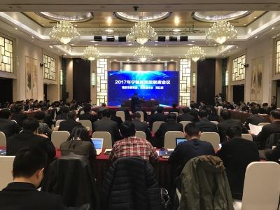 2017年宁镇扬党政联席会议召开 三市共绘美好蓝图 惠建林讲话 张叶飞签约