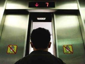 """你家小区电梯的""""保姆""""几星呀?2017镇江电梯维保单位星级评定结果公布"""