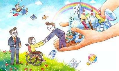 """江苏新增531个""""残疾人之家"""" """"我要工作""""成为残疾人最大渴望"""