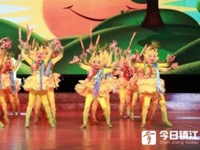 镇江优秀考级成果亮相省首届社会艺术水平考级展演