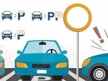 镇江车主看过来——下月起市区将实施停车收费新政