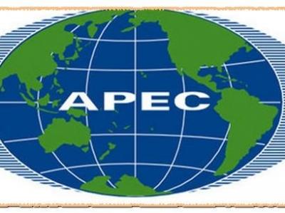 一图读懂APEC和你我生活啥关系