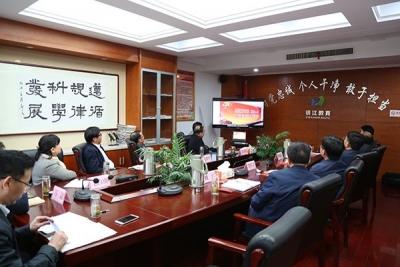 镇江市教育局党委召开警示教育专题民主生活会