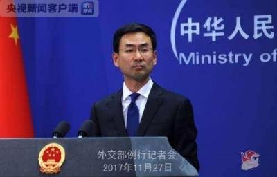 外交部:继续推进中津友好关系向前发展