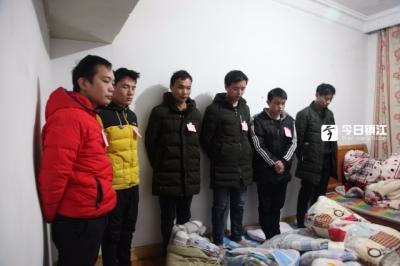 今日凌晨,镇江警方一举捣毁4个传销窝点  抓获涉案人员30余名