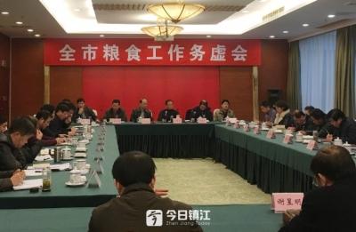 镇江今年新建放心粮店29家,总数达128家,覆盖率达100%