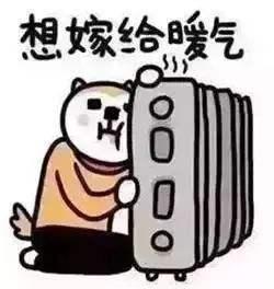 冬天别总窝空调房里 暖气开太热 人会更怕冷!