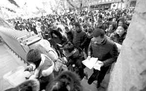 江苏事业单位招聘4万多人赶考  这些是考试热点