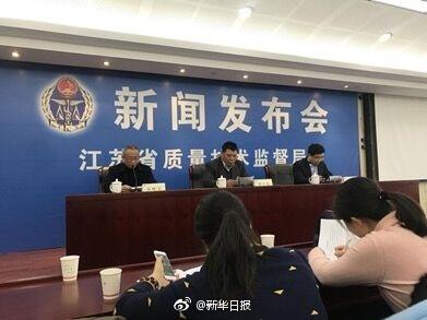 全省服务行业公众满意度发布 通讯网络居首 药品行业倒数