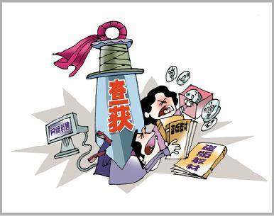 买到假图书牵出百万元盗版图书案  两印刷厂被罚,7被告人获刑并处罚金