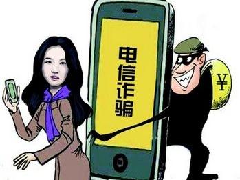 这些骗局中招最多!江苏警方发布年度网络诈骗TOP10
