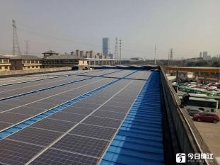 省内首家公交光伏发电站今天在南徐新城并网发电