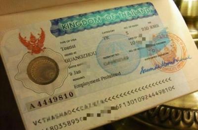 泰使馆回应上调签证费并限制入境人数传闻:假消息,已报案