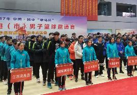 全国百强县(市)男篮邀请赛今晚在扬中开赛