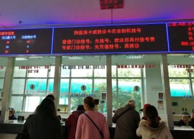 镇江市规范定点医疗机构服务,医保目录内药品需优先使用