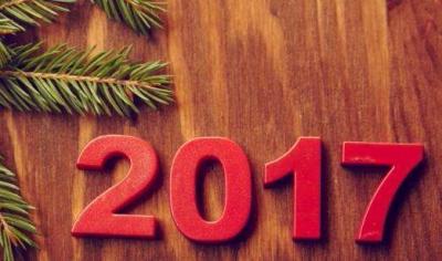 2017年余额不足,最后一个月这7件大事绝不可错过!