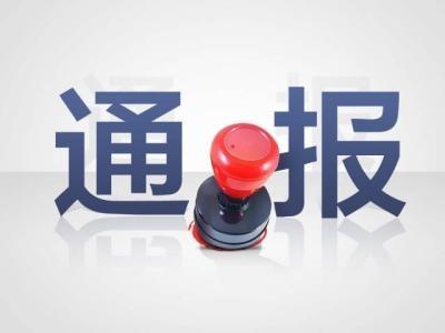 丹阳一企业 涉嫌二氧化硫数据造假 镇江严肃查处问责责任人