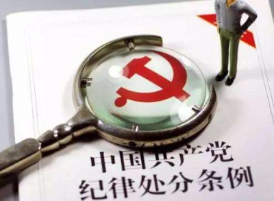 镇江市人大常委会举行纪检监察工作情况通报会