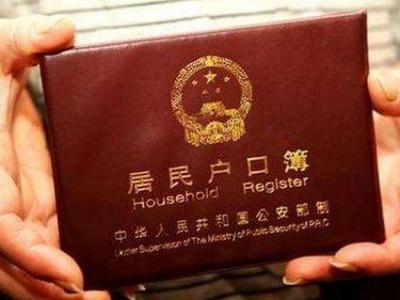 """江苏公安两年为6万余""""黑户""""上户口  登记在册的100%有了""""身份"""""""