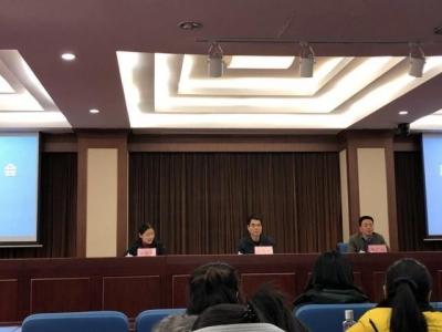 权威发布:江苏同曦正式更名为南京同曦