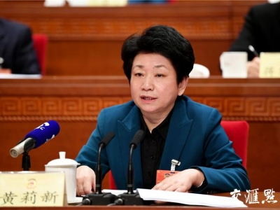 江苏省政协十二届委员会主席、副主席名单(附简历)