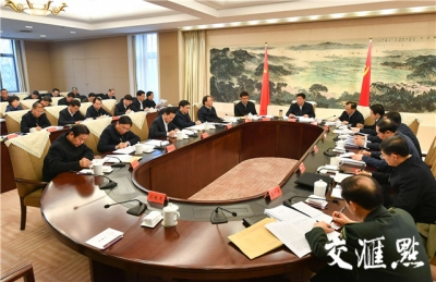 省委常委会:笃信笃行绝对忠诚 谱写新时代江苏发展新篇章