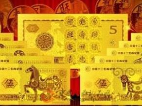 春节贺岁,多家银行推出生肖金钞