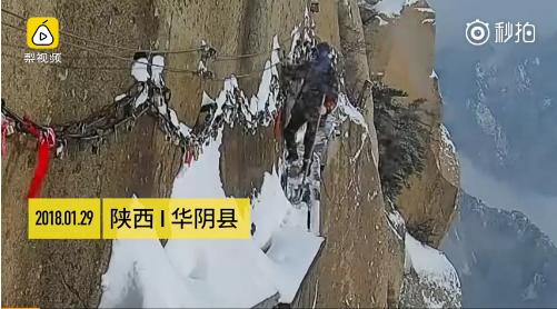 视频 | 自古华山一条道 在悬崖上的扫雪人!