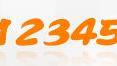 """2017年,句容""""12345""""政府热线群众满意度达99.3%"""