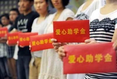 为经济困难学生建档立卡,江苏大学减免学费436余万元
