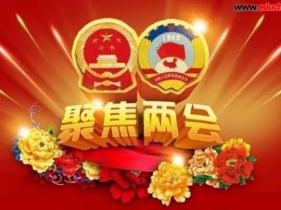 这是江苏省十二届人大常委会的五年成绩单,请查收!