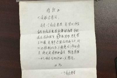癌症患者送来1000元捐助困难者 春节在即丹阳一社区接连收到匿名爱心捐赠