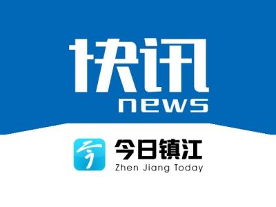 直击:高速镇江段限速最高80