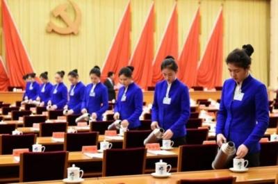 全面从严治党不停歇!十九届中央纪委二次全会今日开幕