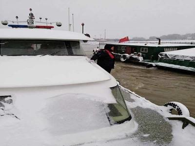 丹阳海事处多举措应对暴雪冰冻天气