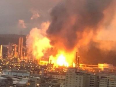 台湾一炼油厂发生爆炸  尚无伤亡报道
