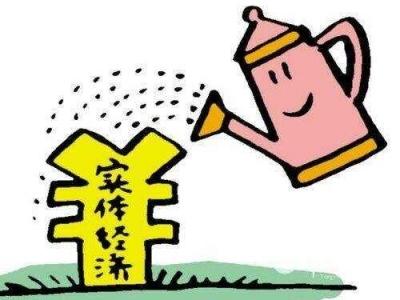"""镇江银监分局坚持""""支、稳、去""""原则支持实体经济"""