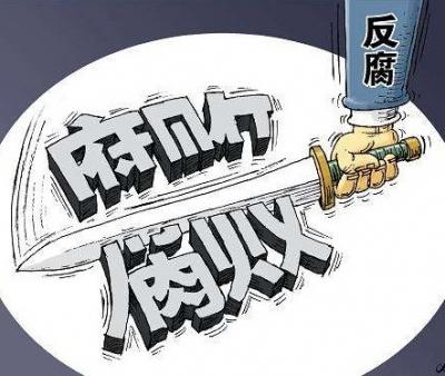 中纪委曝光4位被查省委书记的共同问题