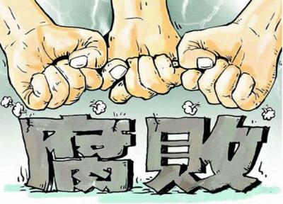 云南景洪卫生系统4名官员接受长春疫苗供应商贿赂被查