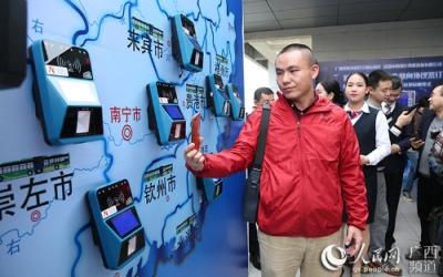 乘公交可以不再揣着卡或零钱,带部手机就搞定?在广西,8个城市里已实现