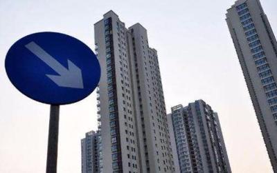 国家统计局:一线城市新房二手房价格涨幅均连续15个月回落