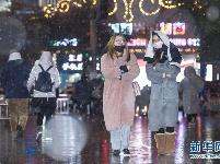 中央气象台发布寒潮蓝色预警