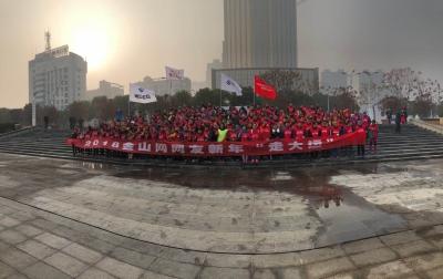 """新年徒步大运河 市民期盼""""走大运"""""""