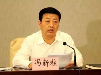 2018第一虎!陕西省副省长冯新柱落马