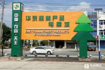 句容新增三家镇江市级创业示范基地