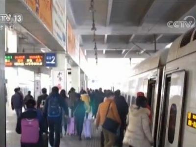 中国铁路总公司:截至目前春运日均售票1183万张