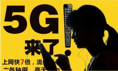 移动、联通、电信正式宣布5G商用试点城市, 看看你的家乡上榜了吗?